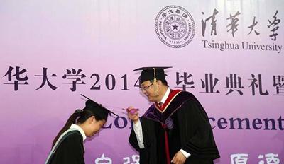 清华大学校长送给毕业生的五句话