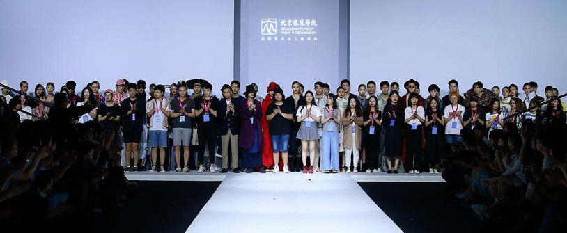 2019北京服装学院研究生分数线(含2016-2019历年复试)