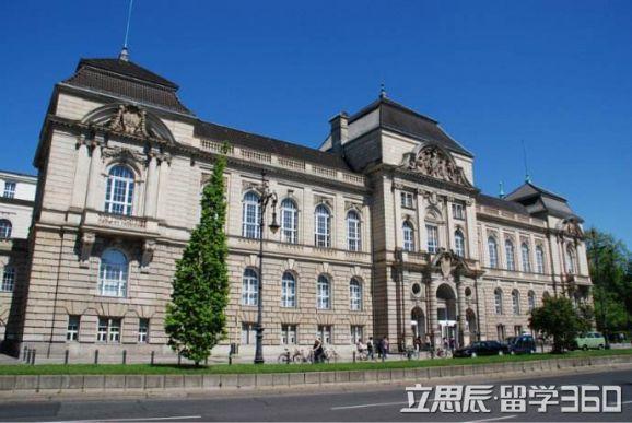 汪同学成功申请柏林艺术大学