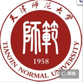 2018天津师范大学考研复试分数线(含2016-2018年)