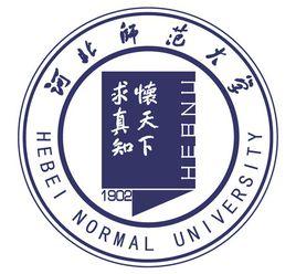 2018河北师范大学考研复试分数线(含2016-2018年)