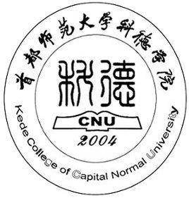 2018首都师范大学考研复试分数线(含2016-2018年)