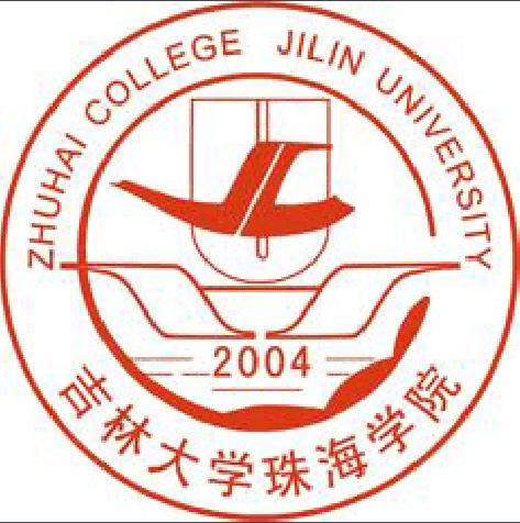2018吉林大学珠海学院排名(独立学院排名第1名)