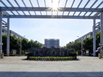 2018重庆邮电大学移通学院排名(独立学院排名第44名)